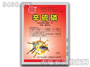 3%辛硫磷颗粒剂(红袋)-农伴-沈丘农药