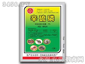 3%辛硫磷颗粒剂-农伴-沈丘农药