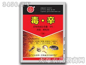 6%毒・辛颗粒剂(800g)-农伴-沈丘农药
