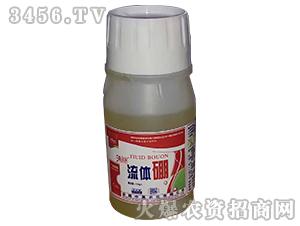 流体硼(250g)-斯尔尼-中昊农化