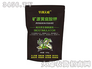 纯天然生物刺激剂(矿源黄腐酸钾)-华创天威