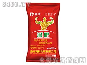 玉米控释肥料28-10-12(减肥)-登锋-登海高科