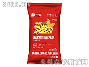 玉米控释配方肥25.5-00-1.7(中国好玉米)-登锋-登海高科