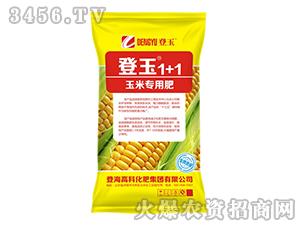 玉米专用肥-登玉1+1-登海高科