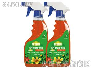 花卉杀虫剂·通用型-花满园-沐天农业