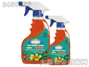 花卉杀菌剂·通用型-春满园-沐天农业
