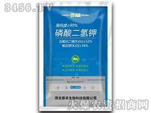 1000g磷酸二氢钾-厚禾
