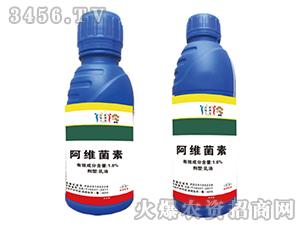 1.8%阿维菌素乳油-绿洲化工