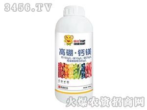 高硼·钙镁-赢壮-派森农化