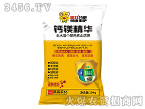 钙镁精华-赢壮-派森农化