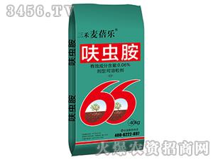 0.06%呋虫胺可溶粒剂-三禾麦蓓乐-天润三禾
