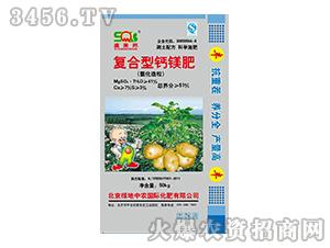 复合型钙镁肥(氨化造粒)-盛美邦-绿地中农