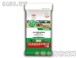 玉米专用型掺混肥料-福硕肥业