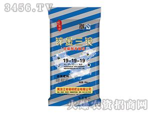 掺混肥料19-19-19-锌金三铵-福硕肥业