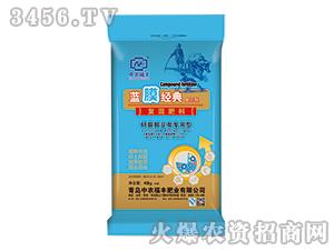 复混肥料(锌腐酸豆类专用型)-中农福丰-福硕肥业