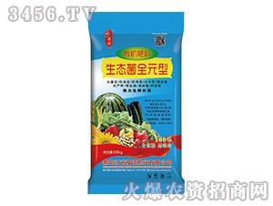 有机肥料(生态菌全元型)-福硕肥业