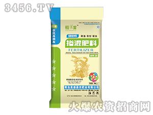 掺混肥料(锌腐酸含硅水稻专用)-稻首-福硕肥业
