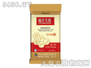 掺混肥料(锌腐酸通用型)-福丰大化-福硕肥业