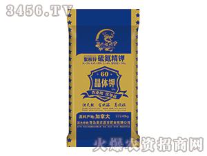 聚核锌硫氮精钾-兴福硕-福硕肥业