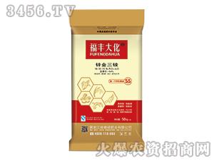 掺混肥料18-18-18-福丰大化-福硕肥业