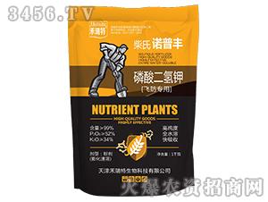 磷酸二氢钾(飞防专用)-柴氏诺普丰-禾瑞特