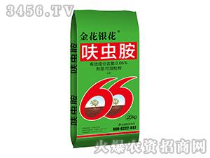0.06%呋虫胺可溶粒剂-金花银花-天润三禾
