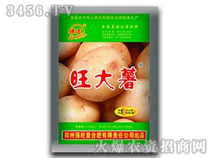 土豆控旺专用-旺大薯-