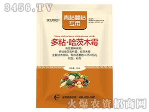 微生物菌剂-多粘・哈茨木霉(青枯蔓枯专用)-中农作物