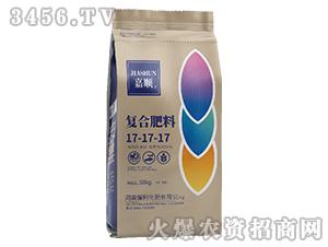 复合肥料17-17-17-嘉顺-保利化肥