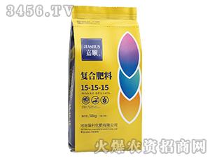 复合肥料15-15-15-嘉顺-保利化肥