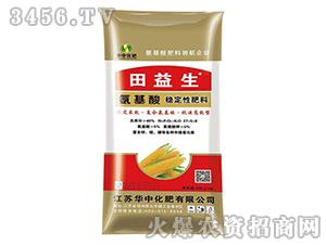 氨基酸稳定性肥料27-5-8-田益生-华中化肥