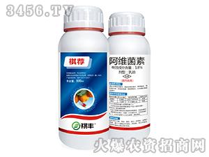 1.8%阿维菌素乳油-祺荐-祺丰农业
