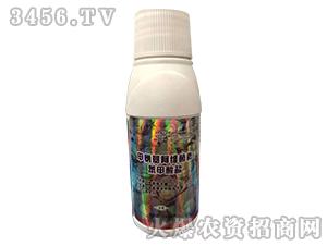 0.5%甲氨基阿维菌素苯甲酸盐微乳剂-标创