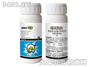 240g噻呋酰胺悬浮剂-耆锐-焱农生物