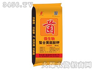 微生物螯合黄腐酸钾-禾