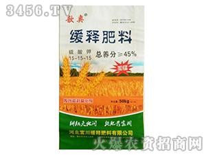 缓控释肥料15-15-15-富川