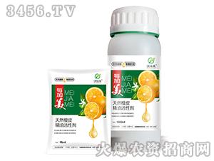 天然橙皮精油活性剂-每加美-沃钛美