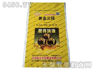 黄金三胺-肥的淌油-盛大生态肥业