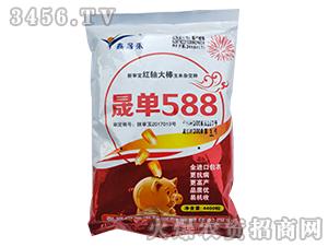 晟单588-玉米种子-喜得粮