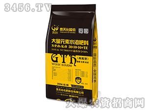 高氮型大量元素水溶肥料30-10-10+TE-贵天化