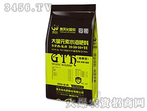 高磷型大量元素水溶肥料10-50-10+TE-贵天化