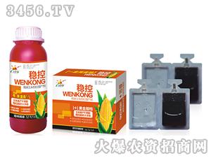 高端玉米控旺增产剂-稳控-茗益