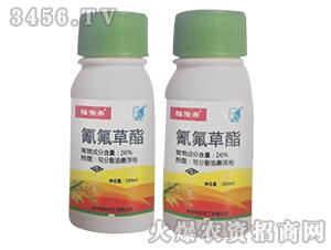 20%氰氟草酯-稻除乐-利尔化工