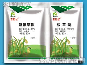 水稻田苗后除草剂-老稻长-众禾丰