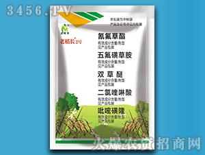 水稻田除草剂-老稻长2号-众禾丰