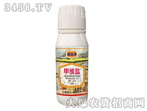 5%甲氨基阿维菌素苯甲酸盐-�潘烤�-上善化工