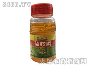 200克草铵膦-绿枯净-上善化工