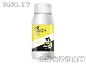 40%代森锰锌悬浮剂-力靓-拜氏生物