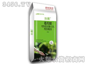 0.5%毒死蜱颗粒剂-扑影-建华植物