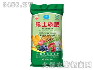 稀土磷肥(调理土壤碱性平衡)-鲁西化工